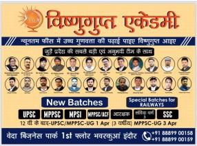Vishnugupta academy