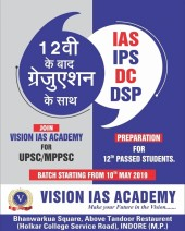 VISION IAS ACADEMY