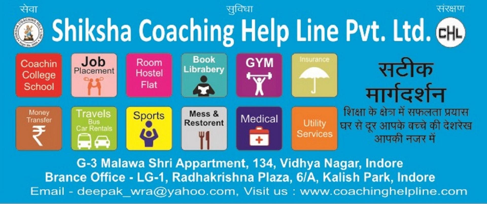 Shiksha Coaching Help Line
