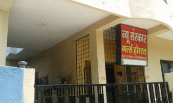 New Sanskar Girls Hostel