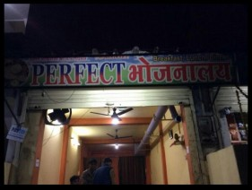 Perfect bhojanalay and tiffin center