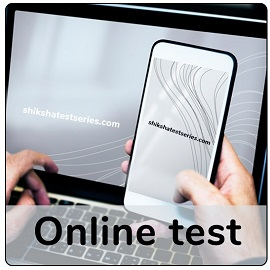 Online Test